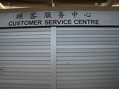 Customer Service Centre (by xcode)