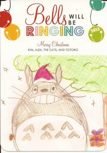 Have a Miyazaki Christmas